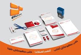 شركة بورت العالمية للتجارة العامة و المقاولات #دعاية و إعلان #دعاية و إعلان_Kuwait