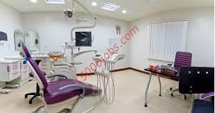 مركز الشرق التخصصي بادارة الدكتور جاسم منصور الجاسم 99566649