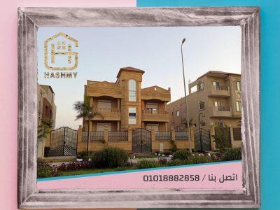 افضل شركة لتوريد وتركيب الحجر الهاشمي في مصر شركة الهاشمي جروب تقدم افضل العروض
